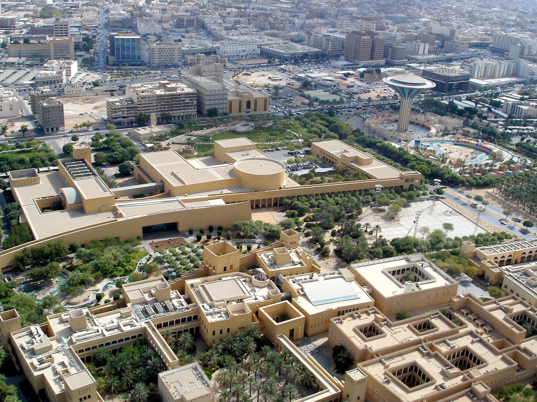 المتحف الوطني للمملكة العربية السعودية