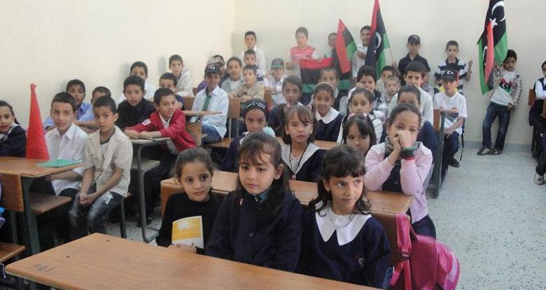 طلاب مدرسة ليبية