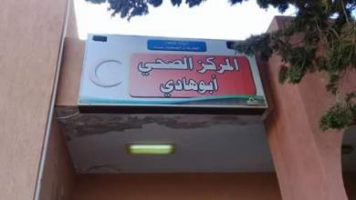 """Photo of """"المعداني"""" يتفقد أحد أهم المرافق الصحية جنوب سرت"""