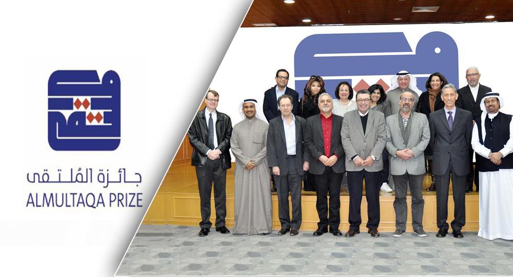 صورة جائزة (الملتقى) للقصة القصيرة العربية بالكويت تعلن قائمتها الطويلة