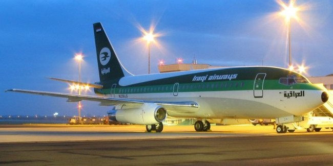 """Photo of طائرة """"طالباني"""" تخرق حظر الطيران على مطار """"السليمانية"""""""