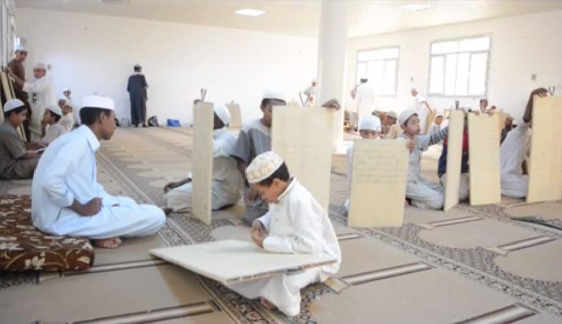 تحفيظ القرآن