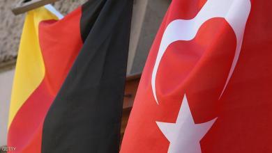 تركيا تطلق سراح واحد من 12 ألمانيّا في سجونها