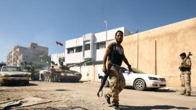 مقتل عناصر من الجيش الوطني