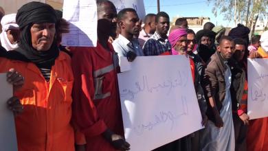 موظفو خدمات النظافة بأوباري يطالبون بحقوقهم الضائعة