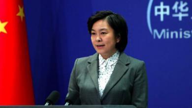 """صورة الصين تكرر دعمها لحكومة """"مدريد"""" في أزمة """"كاتالونيا"""""""