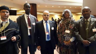 صندوق الضمان الاجتماعي الليبي