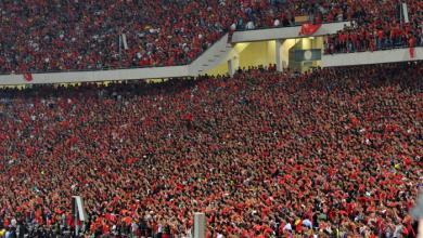 جماهير الأهلي المصري