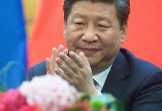جهاز مكافحة الفساد في الصين