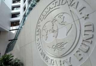 صندوق الندق الدولي