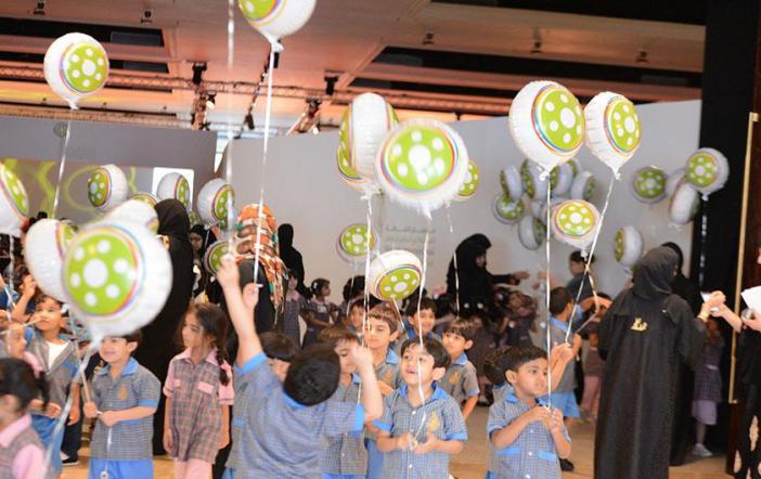 مهرجان الشارقة السينمائي الدولي للطفل