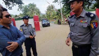 شرطة ميانمار
