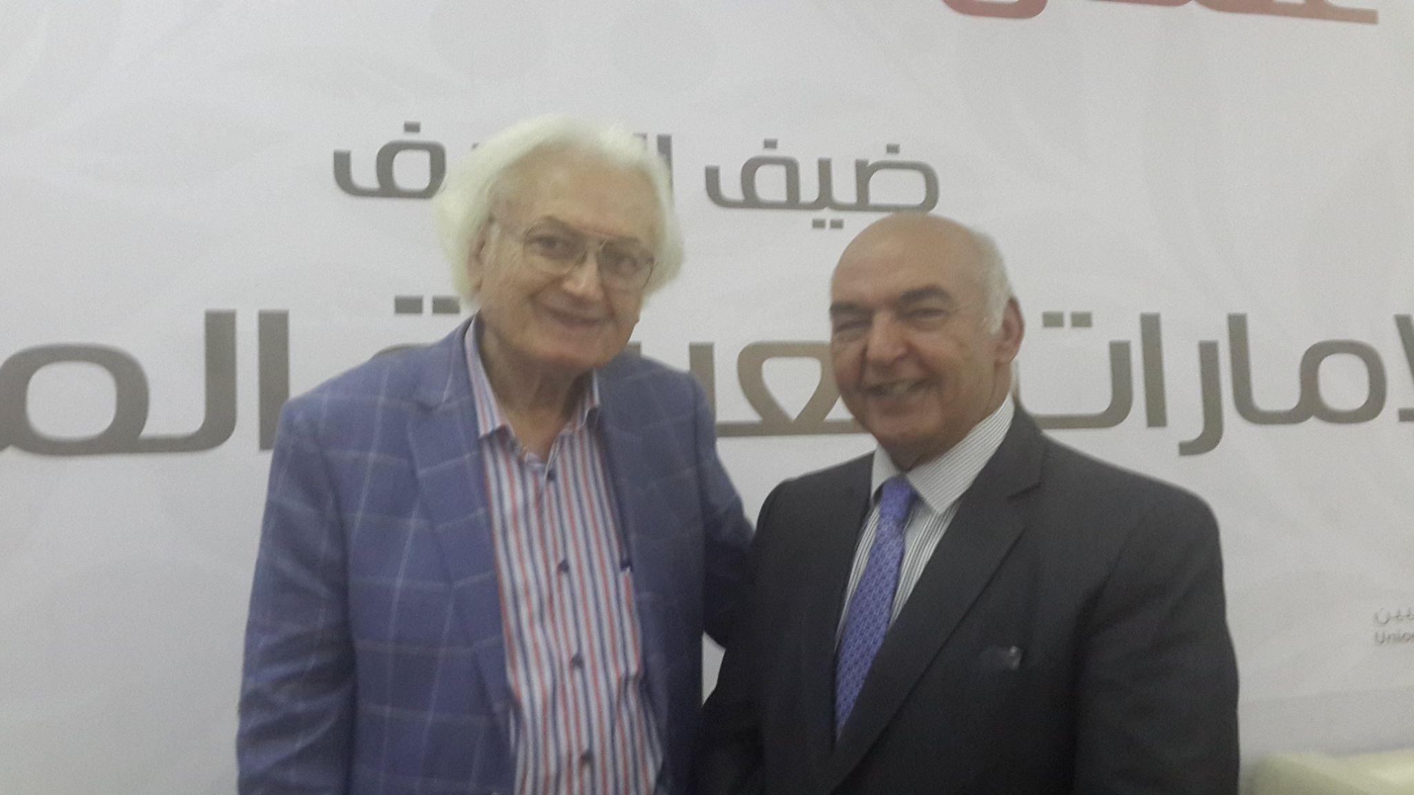 المفكر علي حرب والكاتب فرج عبدالسلام