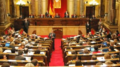 برلمان كتالونيا