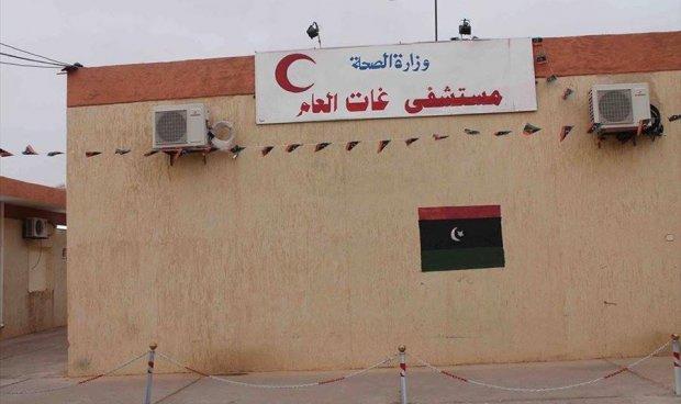 مستشفى غات العام - ارشيفية
