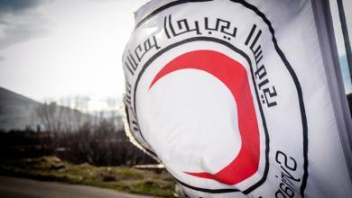 الهلال الأحمر السوري