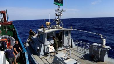 خفر السواحل الليبي