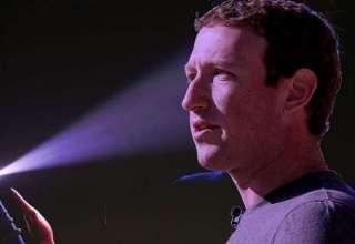 ميزة التعرف على الوجوه في فيسبوك