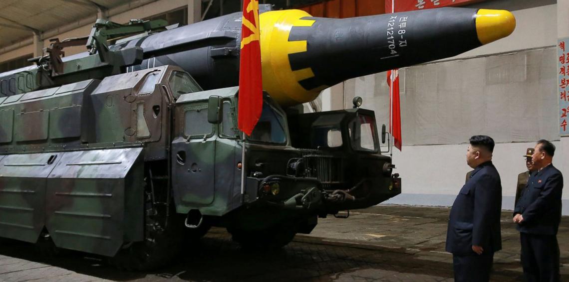 صواريخ بيونغ يانغ