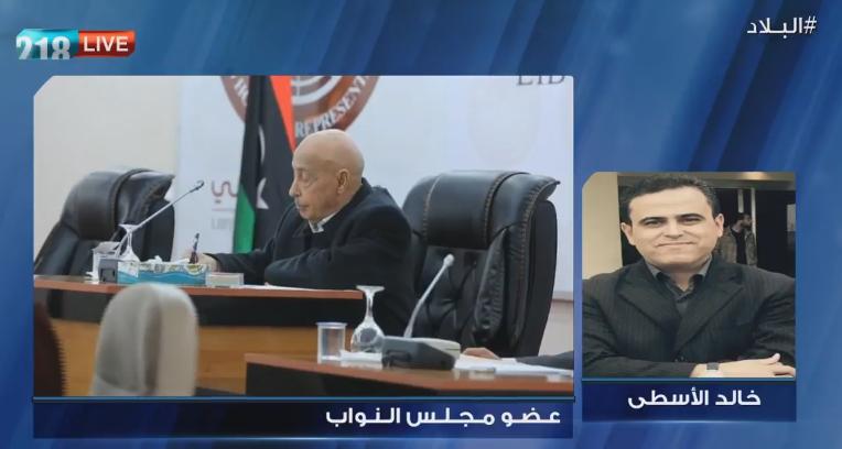 Photo of خالد الأسطى: كتلة الوفاق لم تدفع باتجاه أن يكون السراج رئيسا للمجلس الرئاسي مجددا
