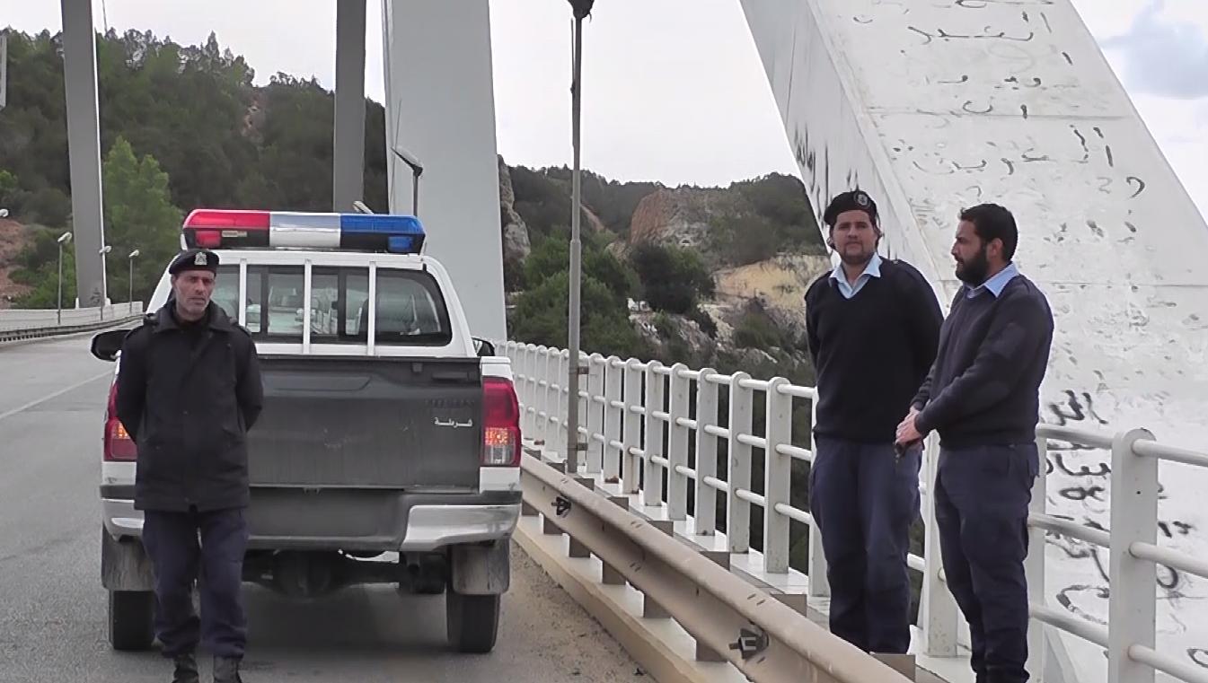 جسر وادي الكوف
