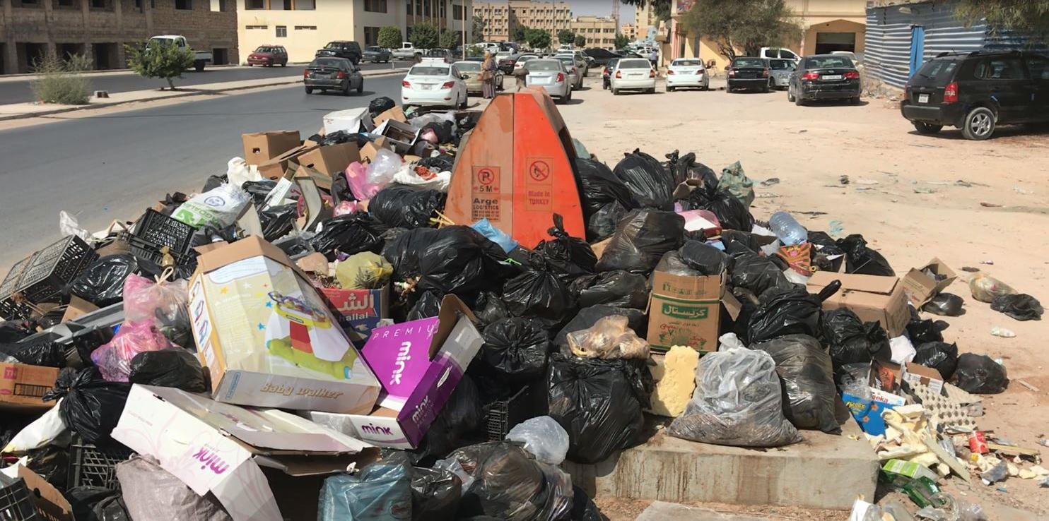 القمامة طبرق