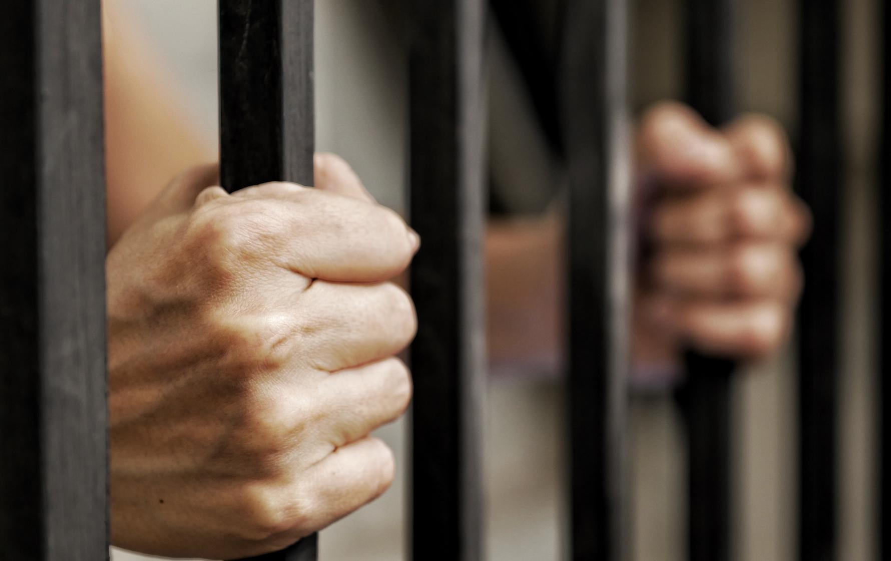 السجن - تعبيرية