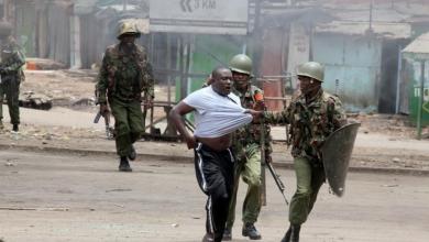 """المحكمة العليا في """"نيروبي"""" الكينية"""