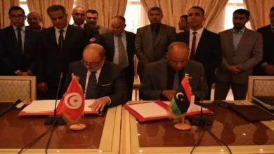 Photo of بعد انقطاع 7 سنوات.. اجتماع اللجنة القنصلية الليبية التونسية