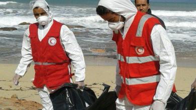 Photo of انتشال جثت 55 مُهاجرا قبالة سواحل ليبيا