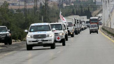 قافلة مساعدات في سوريا