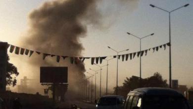 """صورة المنهج """"العلمي"""" للتنظيمات الإرهابية في درنة"""