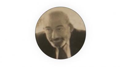 أ.محمد مصطفى بازامة