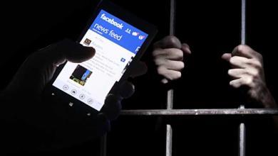 Photo of إعتذار فيسبوك عن ترجمته التي سجنت فلسطيني