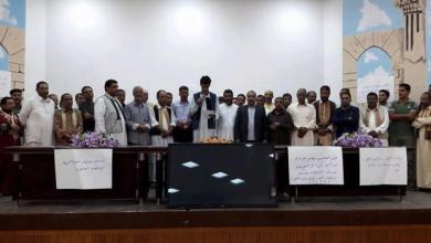Photo of معلمو بني وليد يطالبون بزيادة المرتبات