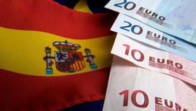 اقتصاد إسبانيا