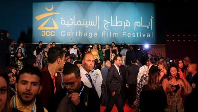 Photo of أيام قرطاج السينمائية في السجون التونسية