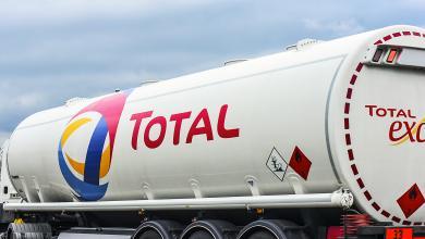 شركة النفط والغاز الفرنسية العملاقة توتال
