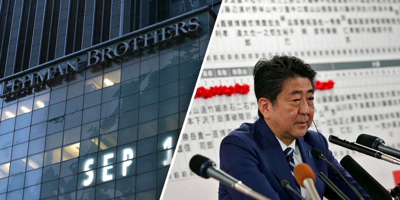 """Photo of اليابان تتجه إلى زيادة ضريبة المبيعات """"للاستثمار في الأطفال"""""""