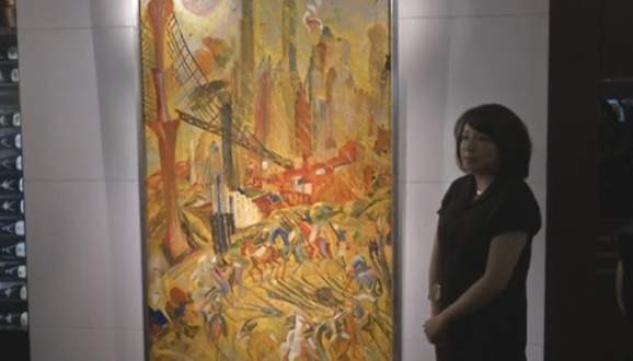 لوحة يون جي