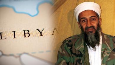 صورة ليبيا في فكر بن لادن