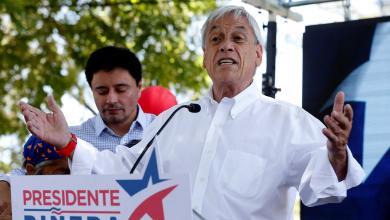 الانتخابات في تشيلي
