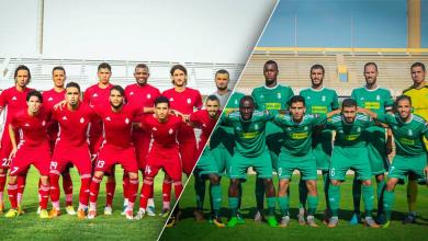 الاهلي طرابلس و الاتحاد