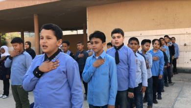 Photo of انطلاق العام الدراسي بعد تعليق اعتصام المعلمين