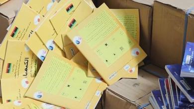 Photo of وصول الكتاب المدرسي في الموعد