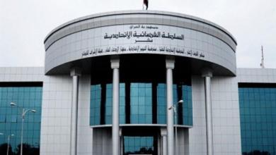 Photo of المحكمة الاتحادية بالعراق تقضي بعدم إمكانية انفصال أي منطقة