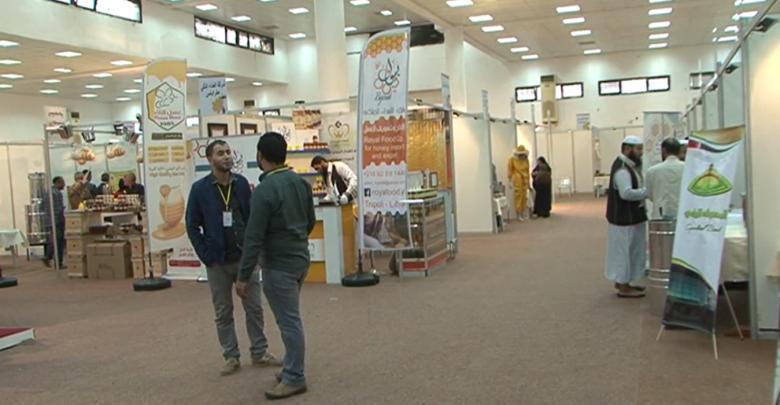 معرض العسل الليبي