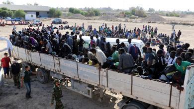 صورة بيان بريطاني: ليبيا و 8 دول عربية مطالبة بتحسين حقوق الإنسان