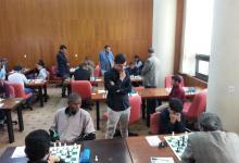 انطلاق بطولة الفصول الأربعة للشطرنج الكلاسيكي