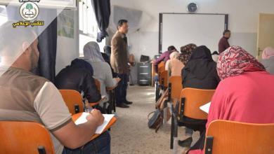 بدء امتحانات القبول لوظفية معيد في جامعة طبرق